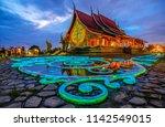 Sirindhorn Wararam Phu Prao Is...