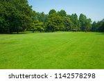 Green Park Lawn