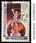 ussr   circa 1965. postage... | Shutterstock . vector #1142583242
