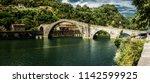 river serchio in borgo  tuscany ... | Shutterstock . vector #1142599925