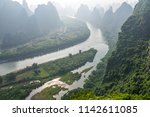 guilin yangshuo mountain range | Shutterstock . vector #1142611085