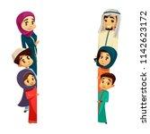 cartoon arab khaliji family... | Shutterstock . vector #1142623172