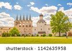 monastery in honor of the... | Shutterstock . vector #1142635958