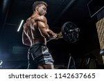male weightlifter  training in... | Shutterstock . vector #1142637665