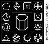 set of 13 simple editable icons ... | Shutterstock .eps vector #1142667065