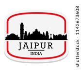 jaipur india label stamp icon... | Shutterstock .eps vector #1142673608