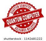 quantum computer seal print... | Shutterstock .eps vector #1142681222