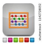 vector abacus icon  school  ... | Shutterstock .eps vector #1142728052