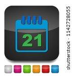 vector calendar day icon  day... | Shutterstock .eps vector #1142728055