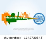 happy independence day india ... | Shutterstock .eps vector #1142730845