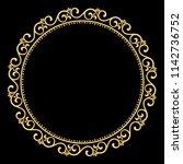 decorative frame. elegant... | Shutterstock . vector #1142736752