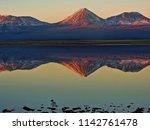 amazing sunset in atacama... | Shutterstock . vector #1142761478