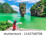 amazing landscape of rock... | Shutterstock . vector #1142768708