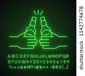 toasting beer bottles in hands... | Shutterstock .eps vector #1142774678