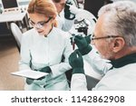 science issues. hard working... | Shutterstock . vector #1142862908