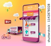 Shopping Online On Mobile Vector
