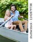 happy father and daughter... | Shutterstock . vector #1142879738