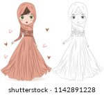 set of hand drawn traditional... | Shutterstock .eps vector #1142891228