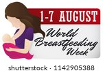 banner with lovely mother... | Shutterstock .eps vector #1142905388