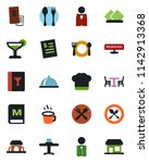 color and black flat icon set   ... | Shutterstock .eps vector #1142913368