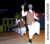 saudi arabian folklore...   Shutterstock . vector #1142914238
