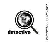 vector logo with magnifier ... | Shutterstock .eps vector #1142925095