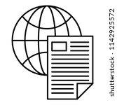 global document icon. outline... | Shutterstock . vector #1142925572