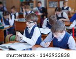 primary school students think... | Shutterstock . vector #1142932838