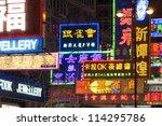 hong kong   china   sept. 25  ...
