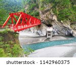 red trusses bridge at taroko...