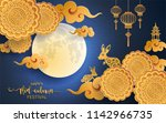 mid autumn festival with paper... | Shutterstock .eps vector #1142966735