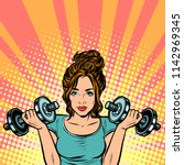 beautiful woman with dumbbells... | Shutterstock .eps vector #1142969345