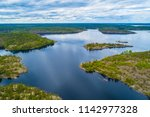 Karelia. Islands from a height. Ladoga lake. The skerries of the Ladoga lake. The Republic of Karelia. Stony islands. Russia.