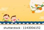 korean harvest festival ... | Shutterstock .eps vector #1143006152
