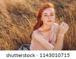 positive natural close up... | Shutterstock . vector #1143010715