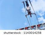 montreal  canada   14 july 2018 ... | Shutterstock . vector #1143014258