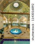 islamic republic of iran.... | Shutterstock . vector #1143016892