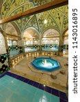 islamic republic of iran.... | Shutterstock . vector #1143016895