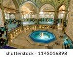 islamic republic of iran.... | Shutterstock . vector #1143016898