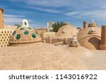islamic republic of iran.... | Shutterstock . vector #1143016922