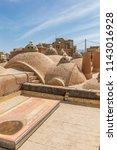islamic republic of iran.... | Shutterstock . vector #1143016928