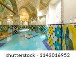 islamic republic of iran.... | Shutterstock . vector #1143016952
