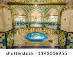 islamic republic of iran.... | Shutterstock . vector #1143016955