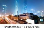 shanghai lujiazui finance  ... | Shutterstock . vector #114301708