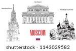 spasskaya tower  saint basils... | Shutterstock .eps vector #1143029582