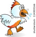 Insane Wild Rooster - stock vector