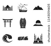view icons set. simple set of 9 ... | Shutterstock . vector #1143054605