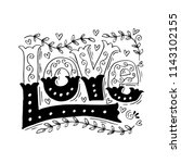 love hand drawn lettering   Shutterstock .eps vector #1143102155