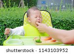 infant baby boy sitting on kid... | Shutterstock . vector #1143103952