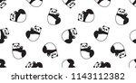 bear seamless panda vector... | Shutterstock .eps vector #1143112382